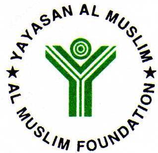 LOGo yayasan al muslim_lama